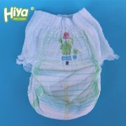 High Absorbent Dry Disposable Training Baby Pant Diaper
