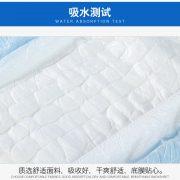 adult diaper (5)