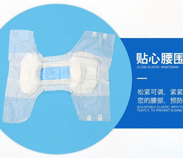 adult diaper (9)